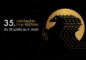 festival cinema francais jerusalem