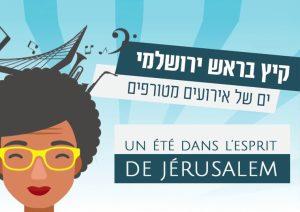 fete musique jerusalem