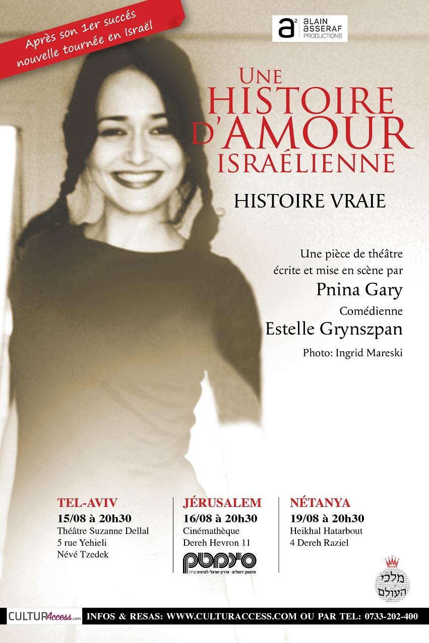 theatre jerusalem francais