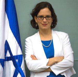 election maire jerusalem rahel azaria