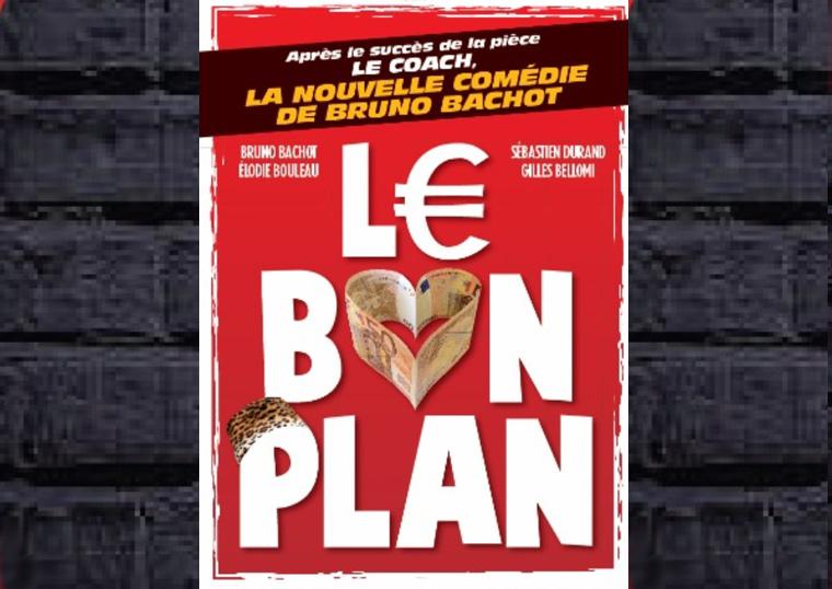 theatre le bon plan jerusalem