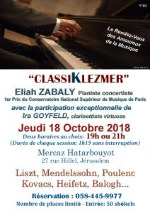 piano concert jerusalem