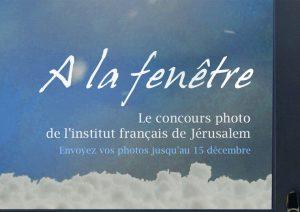 photo concours jerusalem