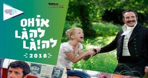 OH LÀ LÀ le festival du film français de comédie