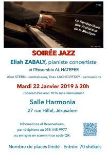 jazz jerusalem