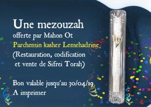 mezouzah