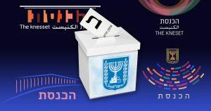 election knesset israel