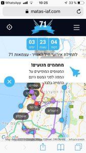 avions aérien défilé israel