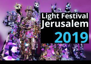 festival lumieres 2019
