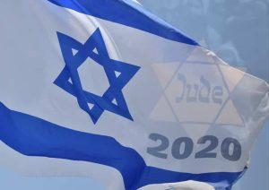 shoah israel jerusalem